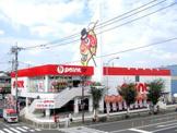 釣具のポイント 横浜都筑店