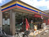 ミニストップ 日吉本町店