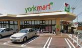 ヨークマート大倉山店