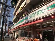 ローソンストア100 梶ヶ谷三丁目店