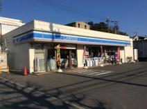ローソン 川崎梶ケ谷五丁目店