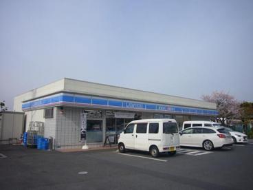 ローソン 川崎上麻生七丁目店の画像1