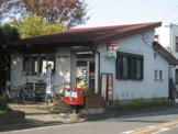 横浜太尾郵便局