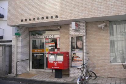 世田谷若林四郵便局の画像1