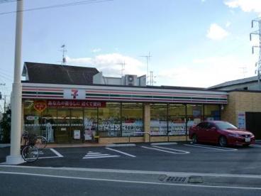 セブン-イレブン世田谷給田4丁目店の画像1