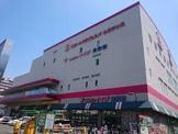コモディイイダ 食彩館亀戸店