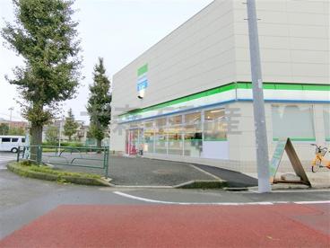 ファミリーマート大田新蒲田二丁目店の画像1