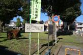 清川2号公園