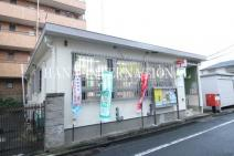 足立中川郵便局