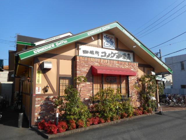 コメダ珈琲店川崎南加瀬店の画像