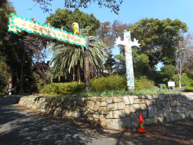 夢見ヶ崎動物公園の画像