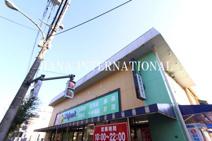 ウェルパーク 小金井緑町店