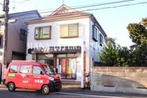 小金井東二郵便局