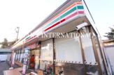 セブン-イレブン小金井東町2丁目店