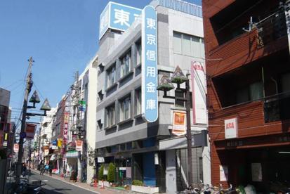 東京信用金庫 下井草支店の画像1