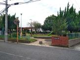 村田南公園
