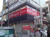 Can☆Do 新大久保店