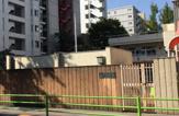 中央区立桜川保育園