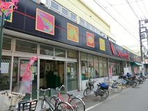 コモディイイダ・幸町店