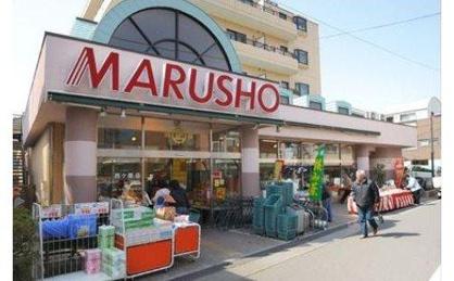 丸正 大井町店の画像1