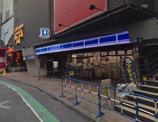 ローソン渋谷ランブリングストリート店