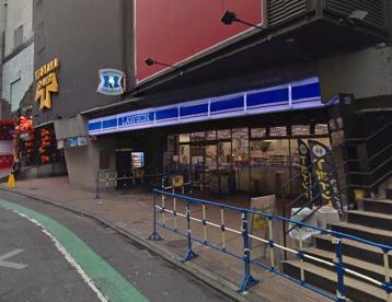 ローソン渋谷ランブリングストリート店の画像1