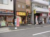 鳥貴族塚本店