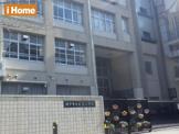 神戸市立成徳小学校
