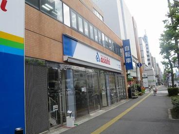 サイクルベースあさひ台東入谷店の画像1