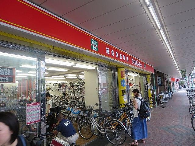 サイクルスポット浅草店の画像