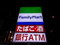 ファミリーマート名古屋平中町店
