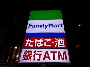 ファミリーマート名古屋平中町店の画像1