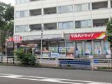 ツルハドラッグ たまプラーザ駅前店