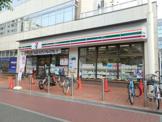 セブンイレブン 横浜たまプラーザ店