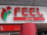 フィール栄生店