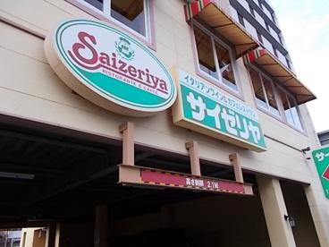 サイゼリヤ 名西康生通店の画像1