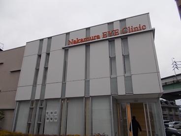中村眼科医院の画像1