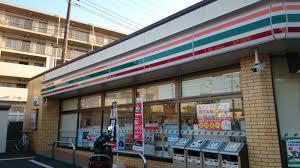 セブン-イレブン横浜片倉5丁目店の画像1