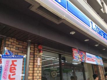 ローソン 長池町店の画像1