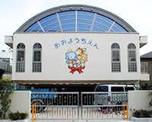 粟生幼稚園
