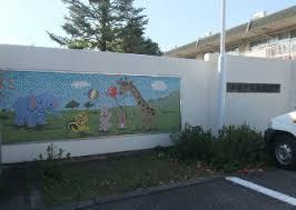箕面市立稲保育所の画像1