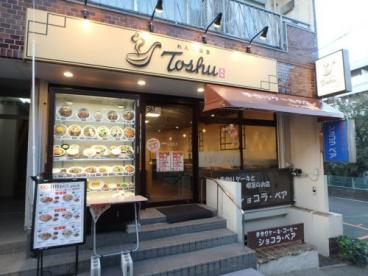 れんげ食堂 Toshu 宮崎台店の画像1