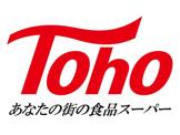 トーホー・ストア西長田店