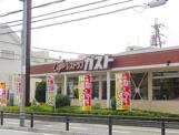 ガスト 八尾高美店