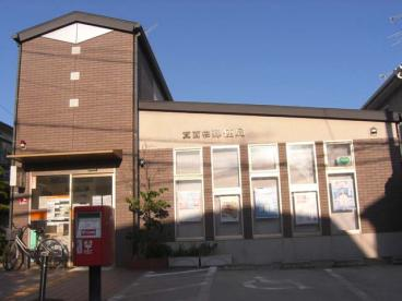 箕面桜郵便局の画像1
