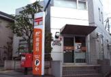 箕面桜ケ丘郵便局