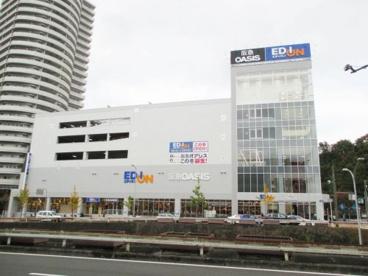 阪急オアシス 箕面船場店の画像1