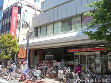 三菱東京UFJ銀行 烏山支店の画像1