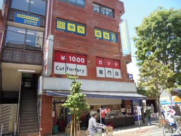 1000円カットの画像1