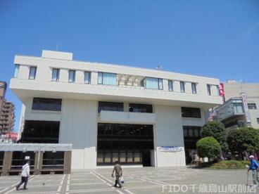 烏山区民センターの画像1